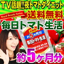 About one month per 200 yen ◆ daily tomato lives about 5 months-200 grain ◆ [Product] night slim night tomato トマトサプリ lycopene tomato diet diet supplement * cancel, change, return Exchange cannot * Bill pulled extra shipping