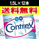 Review at 5% off coupon! ◆ contrex contrex 1.5 L x 12 book parallel imports ◆ from 1 case ★ movement digester enjoy ★ jogging and walking companion popular Super hard water! * Teen pulled another fee road * cancellation or change, return exchange non-fs3