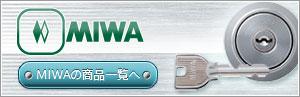 MIWA ��