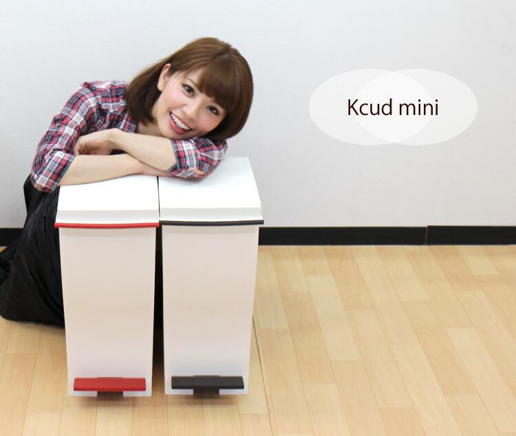 筒井愛実さんとゴミ箱
