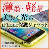 iPhone6s Plus�p�K���X�t�B����