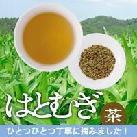 Lohas food   Rakuten Global Market: Japanese Green Tea - Tea ...