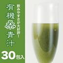 Kuwa-aojiru-30