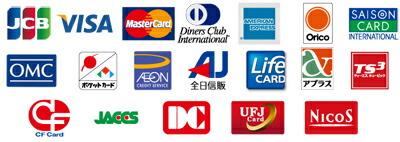 代金引換でご利用可能なクレジットカードの種類