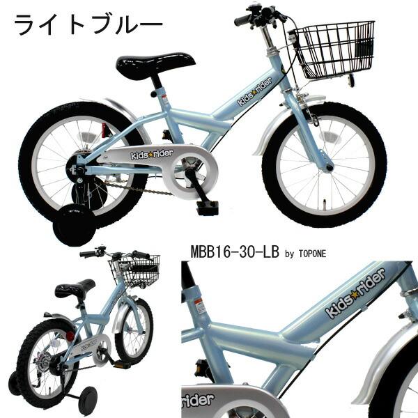 自転車の キッズ 自転車 おしゃれ 16インチ : 16インチ 子供用自転車 (キッズ ...