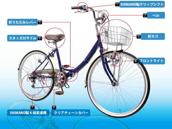 楽天市場】折りたたみ自転車 ...
