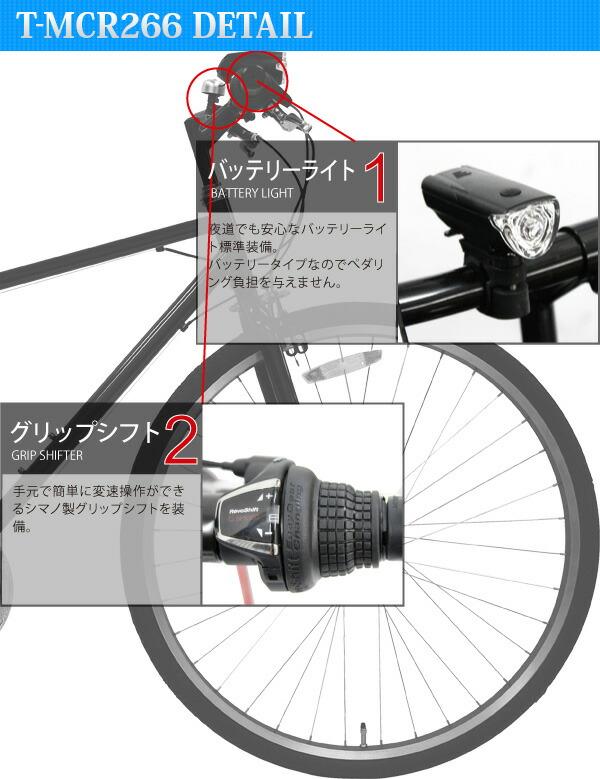 自転車の 自転車 サドル おすすめ クロスバイク : ... おすすめ/クロスバイク/自転車