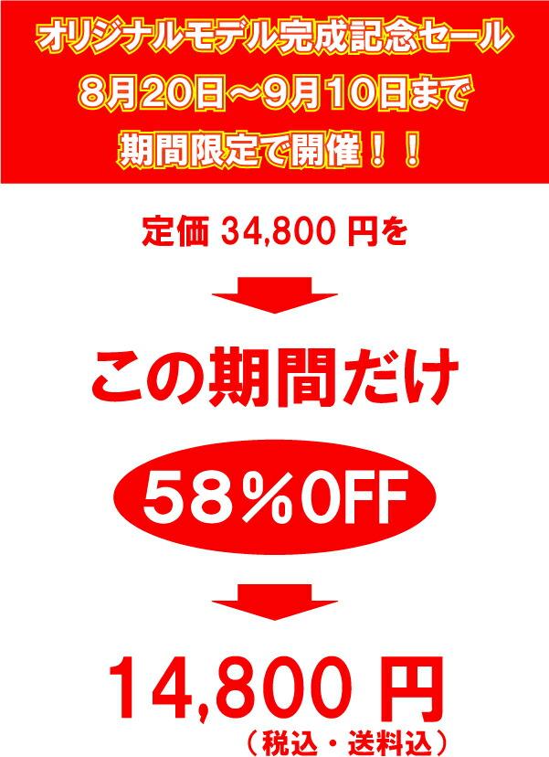 自転車の シマノ 自転車 新製品 : 楽天市場】 【新製品期間 ...