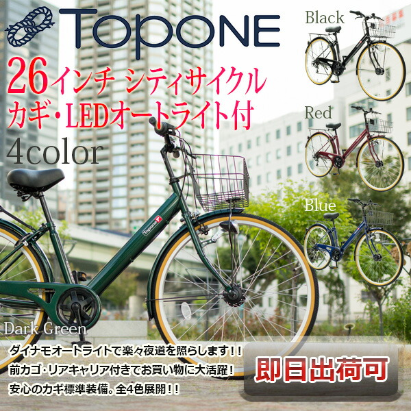 TOPONE CS266HD-59
