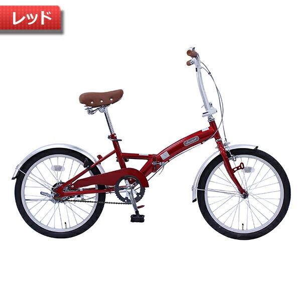 自転車(自転車) FA200-3N- (通勤 ...