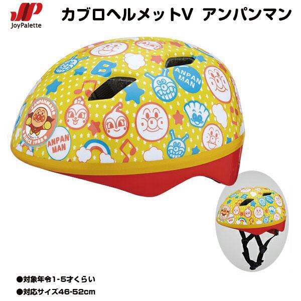 子供用ヘルメット おすすめ