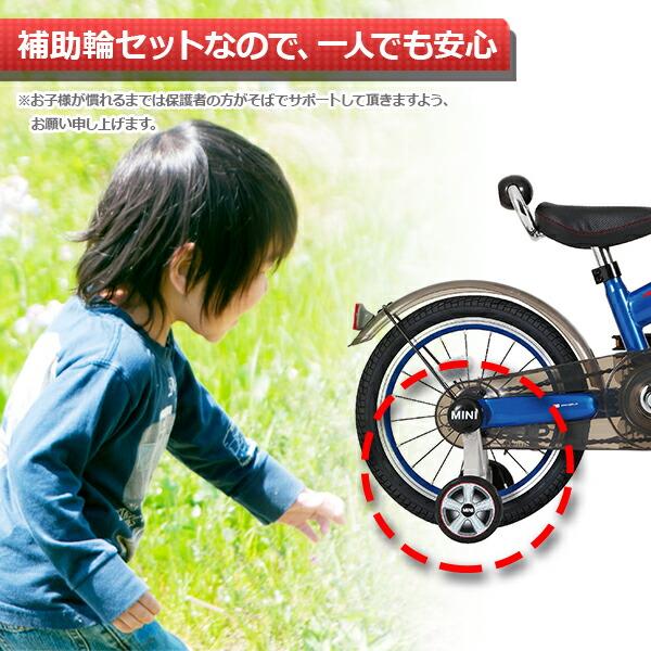 miniキッズバイク