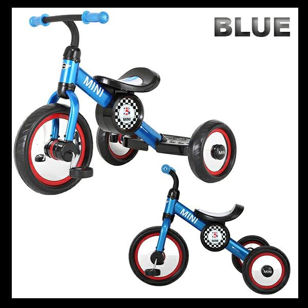 キッズ三輪車 子供用自転車 ...