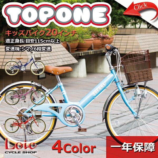 ... 子 供用 自転車 子 供用 自転車