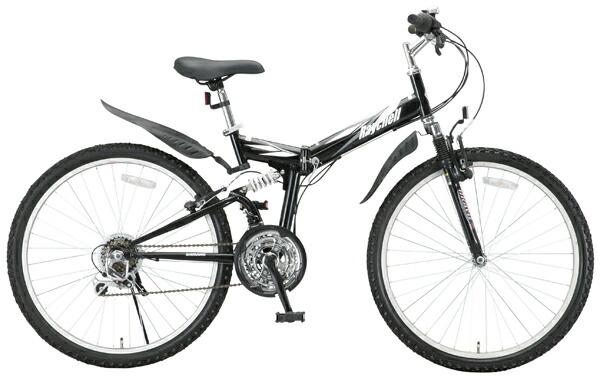 26 Inch Mountain Bike