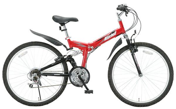26 Folding Mountain Bike