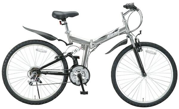 自転車の 自転車 スタンド 取り付け 子供用 : ... 自転車 折畳自転車【RCP