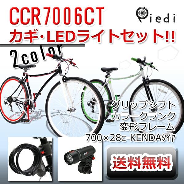 CCR7006