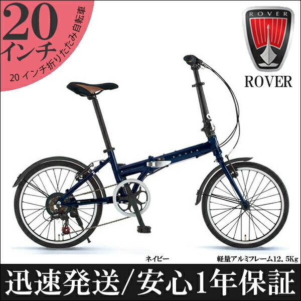 自転車の 折りたたみ自転車 おすすめ 軽量 : ... 自転車 20インチ おすすめ 軽量