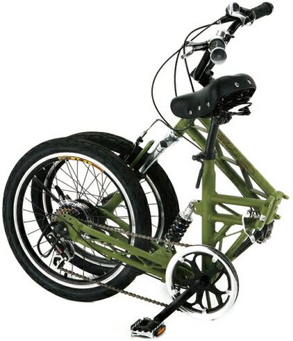 Salamander Bike