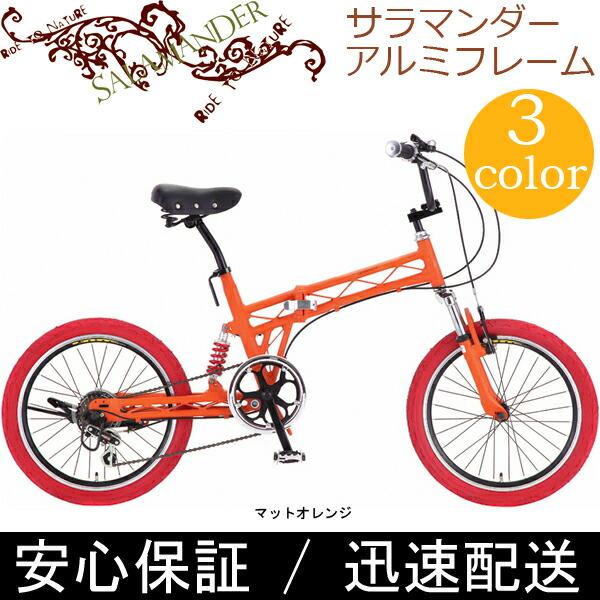 】 自転車 折りたたみ自転車 ...