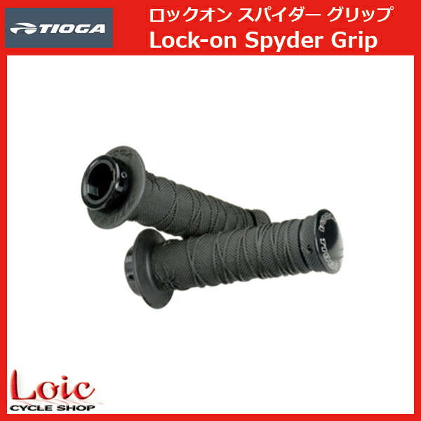 Lock-on Spyder Grip