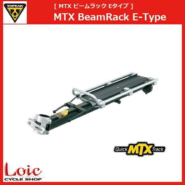 MTX �ӡ����å� E������
