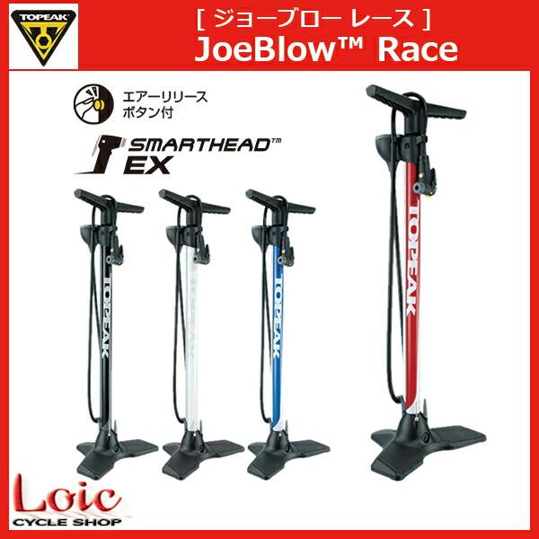 JoeBlow™ Race[ ���硼�֥? �졼�� ]