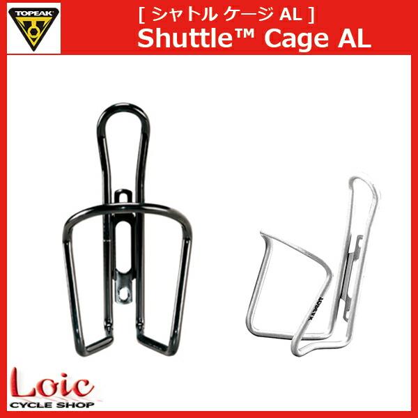 Shuttle™ Cage AL[ ����ȥ� ������ AL ]