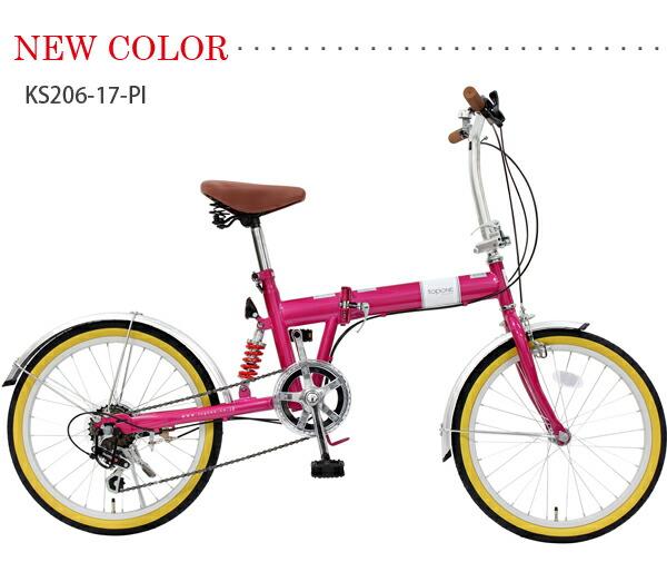 自転車の 自転車 おすすめ ブランド シティサイクル : 折りたたみ自転車20インチお ...