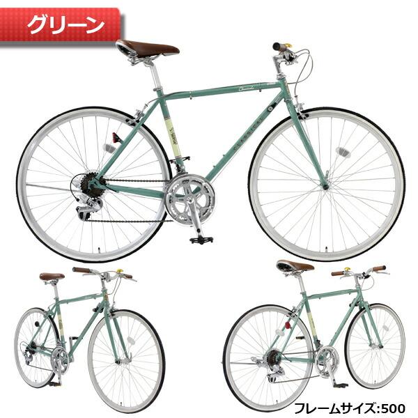 自転車の 変速機 自転車 価格 : 22までの激安価格】 自転車 ...