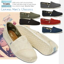 Toms shoes Toms Shoes mens classic campus slip-on Men's Canvas Classics 1001A07 Tom's