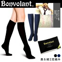 Bonvolant ボンボラン stage compression knee socks two-legged pair black & Navy Blue