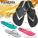 iPANEMA Ipanema Anatomica Flip Flap rubber Beach Sandals pm80439