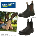 Blundstone brand stone Slip on Boots side Gore shortstop rain boots Lady's BS500 BS510