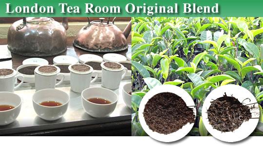 オリジナルブレンド紅茶葉