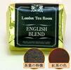 『当店自慢のミルクティー専用茶葉』オリジナルブレンド紅茶 イングリッシュブ レンドティー 茶葉 100g