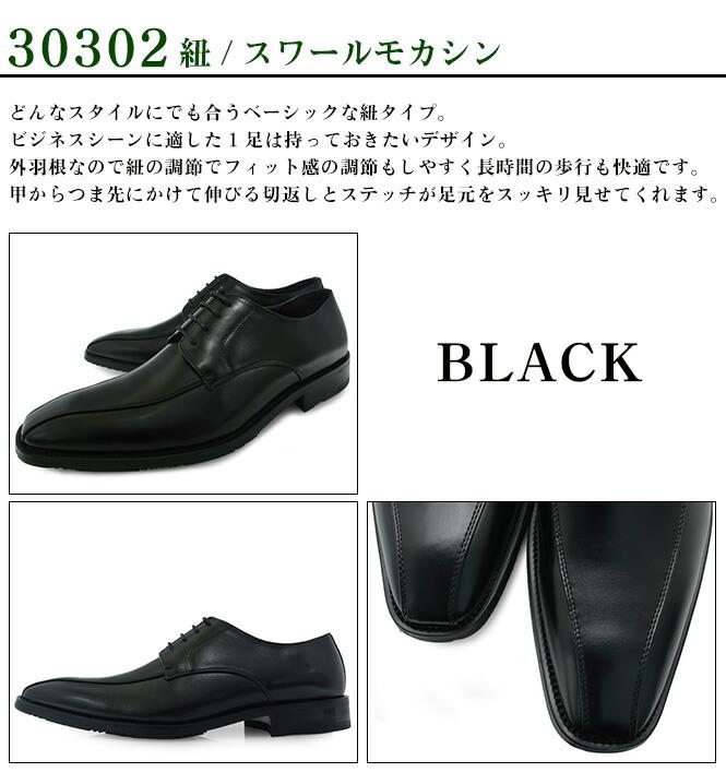 ��� �ӥ��ͥ����塼�� 30302 �֥�å�