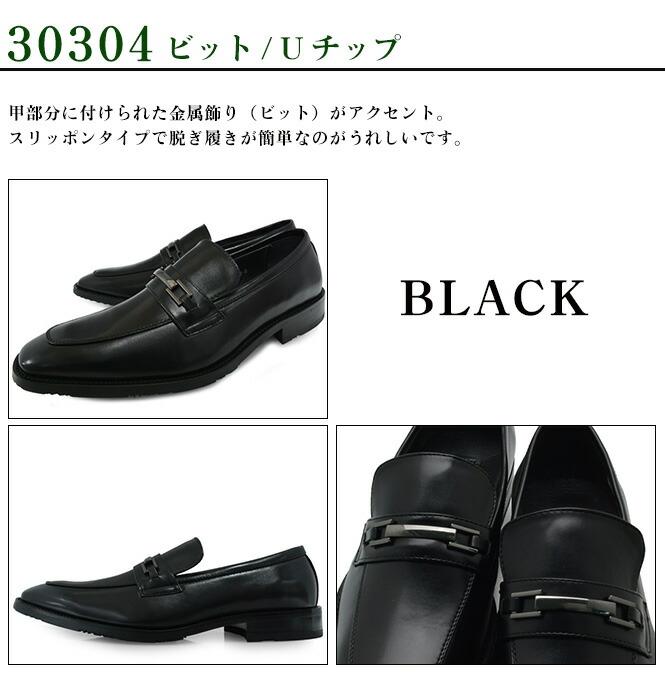 ��� �ӥ��ͥ����塼�� 30304 �֥�å�