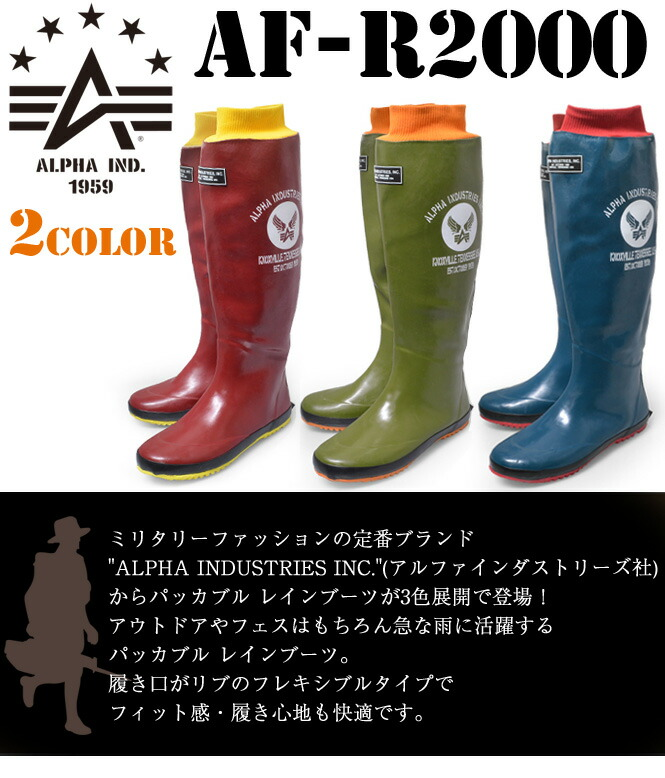 ALPHA INDUSTRIESINC.(����ե� ��������ȥ꡼��) ��С� �쥤��֡���