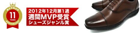 メンズカジュアルシューズを楽天市場で取り扱うロンプシューでは、お買い上げ総額が5250円以上の場合、全国一律で送料無料にて発送させていただきます。