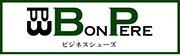 BonPere ボンペール ビジネスシューズ