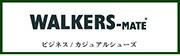 WALKERS-MATE ウォーカーズメイト ビジネスシューズ ウォーキングシューズ