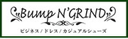 Bump N' GRIND �Х�� ����� ���饤��� �ӥ��ͥ����塼�� �����奢�륷�塼��