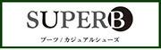 SUPERB サパーブ ブーツ カジュアルシューズ