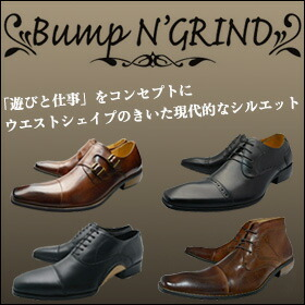 Bump N' GRIND �ӥ��ͥ����塼�� �ܳ�