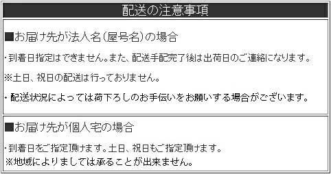 daiko-souryo.jpg