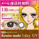 Hiroin_mail_01