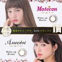 Motecon_2w_main