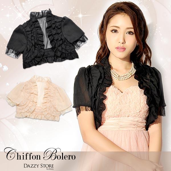 louise-bq | Rakuten Global Market: In 1/16 Re-release dresses